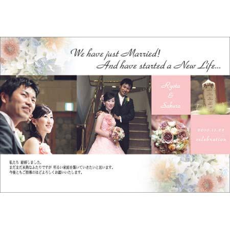 「結婚報告はがき」13 ピンク(50枚)【ファルベオリジナル!】(私製はがき)