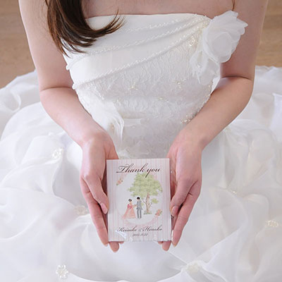 Favors Aloha Leah type name put / wedding