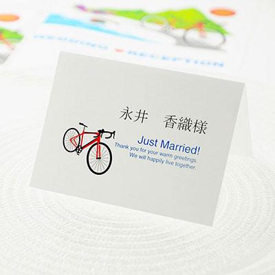 席札 手作りセット トライアスロン(10名分) /結婚式 ペーパーアイテム テンプレート付