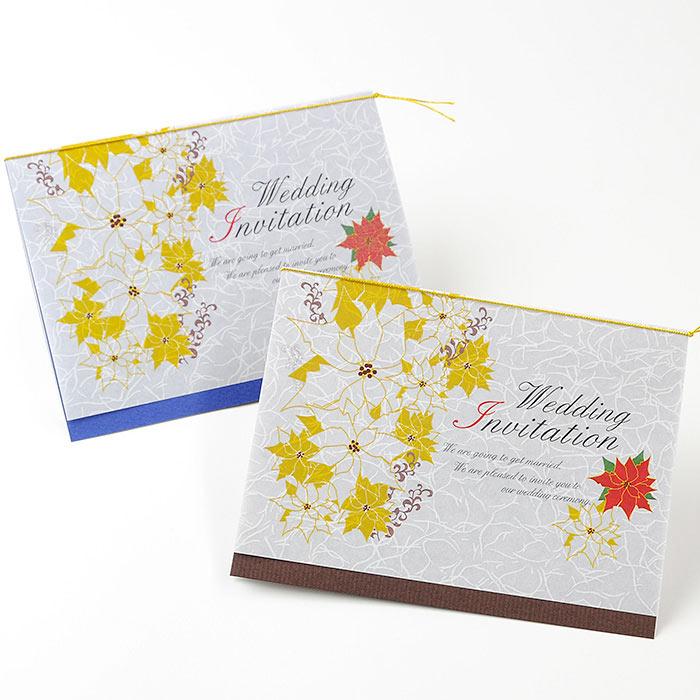「結婚式招待状」クリスマス・ベル招待状手作りキット(定型内