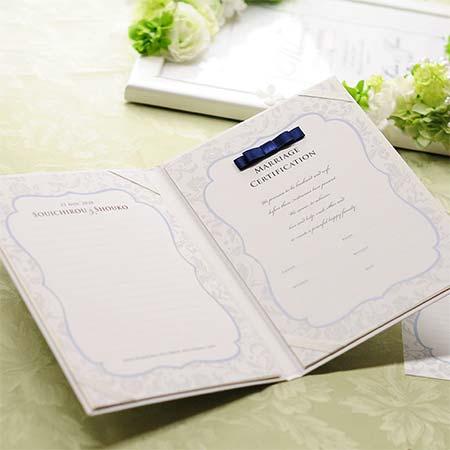 結婚証明書 「フェリスタ ネイビー」 ゲスト参加型(人前式) 結婚式