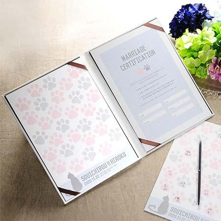 結婚証明書 「にくきゅう キャット」 ゲスト参加型(人前式) 結婚式