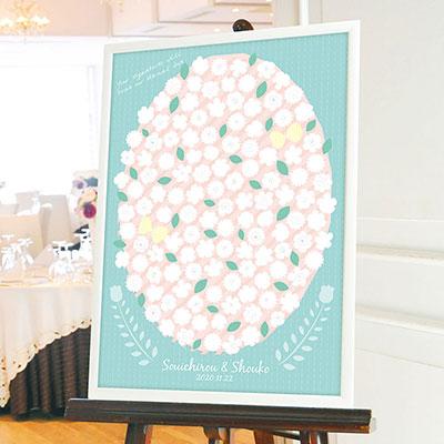 寄せ書きメッセージボード「フラワー」【B2サイズ(120名様用)】パーティー/イベント/結婚式/パーティー/イベント