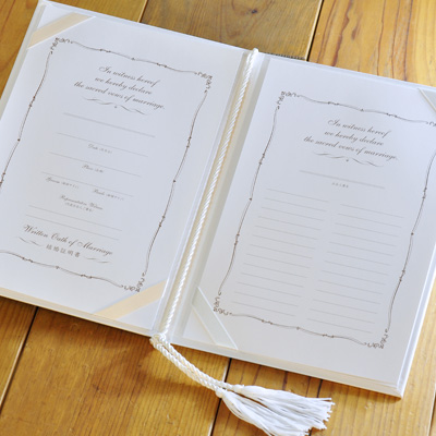 Marriage certificate grace, correspondence, wedding, wedding and bridal