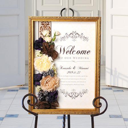 アレンジウェルカムボード エコール/結婚式