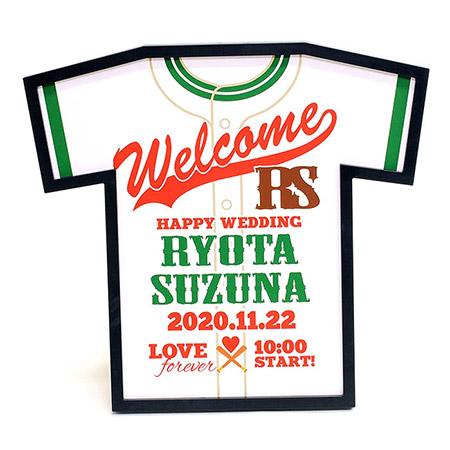 【Tシャツ型ウェルカムボード】野球・ベースボール/スポーツ/パーティー/結婚式
