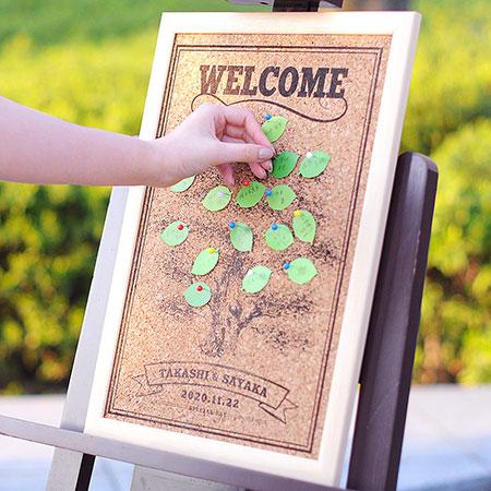 コルクゲストブック 寄せ書きタイプ「ウェディングツリー」/結婚式