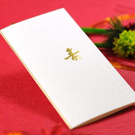 席次表手作りセット「華縁(はなえにし)」/結婚式