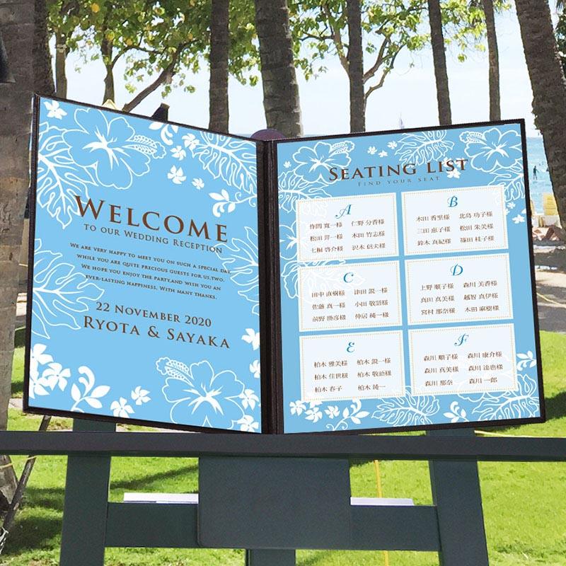 Farbesis Aloharea Folding Board Type Wedding Seating And
