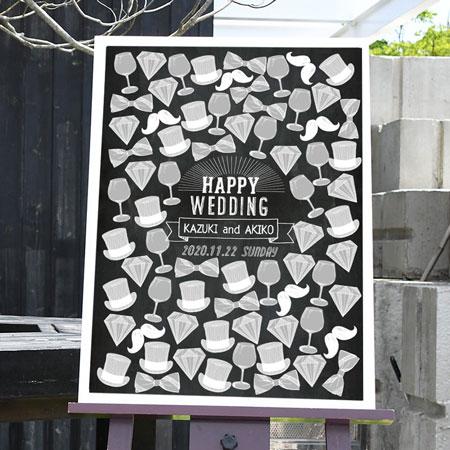 黒板風寄せ書きメッセージボード【A2サイズ(70名様)】「SUN(サン)」/結婚式/パーティー
