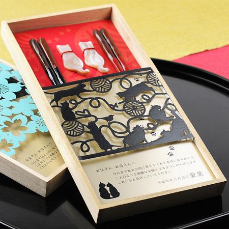 【カットデザインタイプ】感謝箸&箸置きセット「キャット」/結婚式両親へのプレゼント