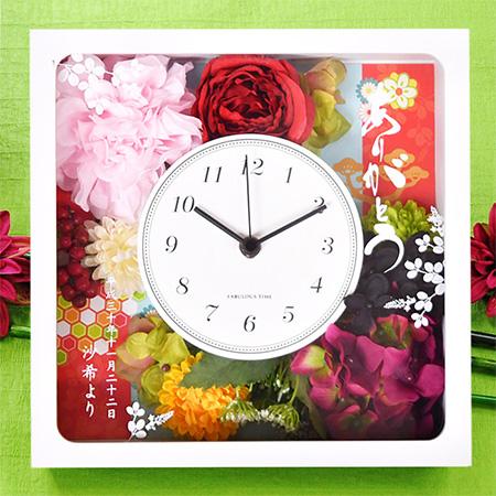 国産 21683797 茜 あかね 花時計 結婚式ご両親へのプレゼント