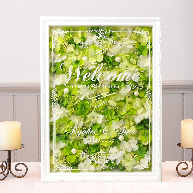 フラワーウェルカムボード「インペリアル グリーン」/結婚式