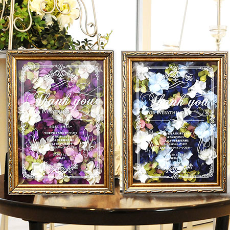 farbesis | Rakuten Global Market: / Inspirational / flower ...