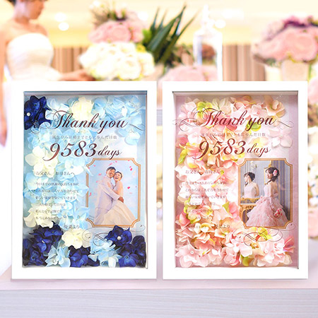 Farbesis Give A Wedding Gift Gifts For Weddings And Flower