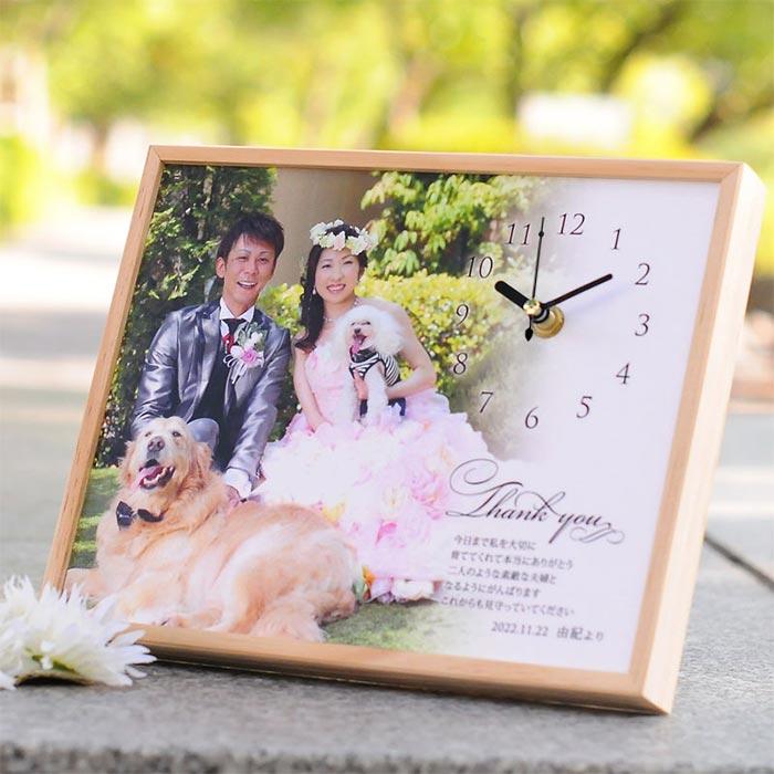 \大切な写真を時計に/ 「 フォトクロック 」 両親へのプレゼント 〈オリジナル文字盤 写真入り時計 〉