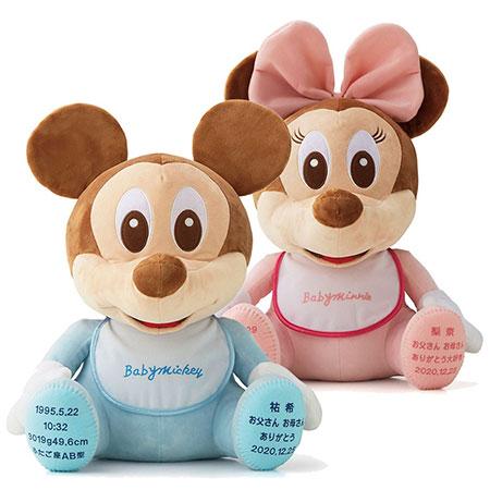【ディズニー】ウェイトドール「ベビーミッキー」 |両親へのプレゼント