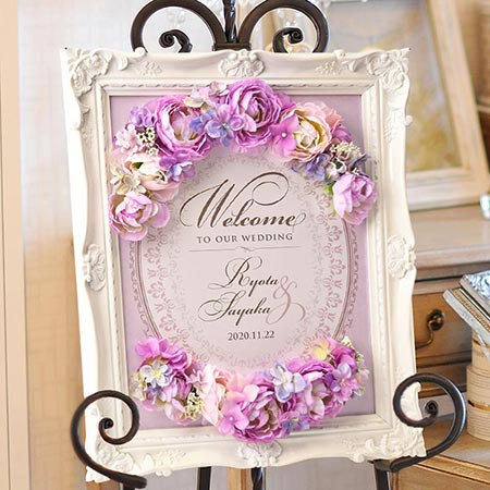 [オススメ]【愛らしさ満点】フラワーウェルカムボード「フェミール ピンクパープル」/結婚式