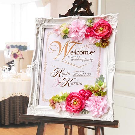 \大ぶりなお花で可愛く/フラワーウェルカムボード「ライア」/結婚式