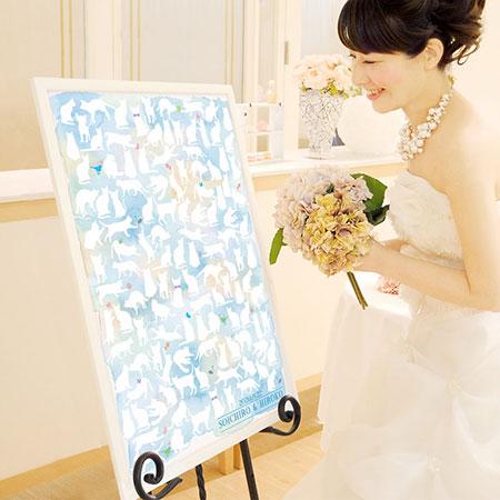 【NEW】寄せ書きメッセージボード「キャット(ブルー)120名迄対応」B2サイズ/結婚式