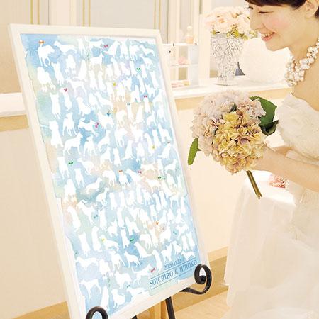 寄せ書きメッセージボード「ドッグ(ブルー)120名迄対応」B2サイズ/結婚式