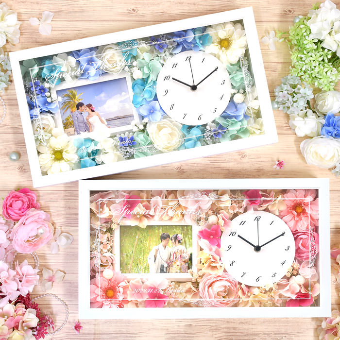 選べるフラワーアレンジ 花時計フォトフレーム付き贈呈品 両親への