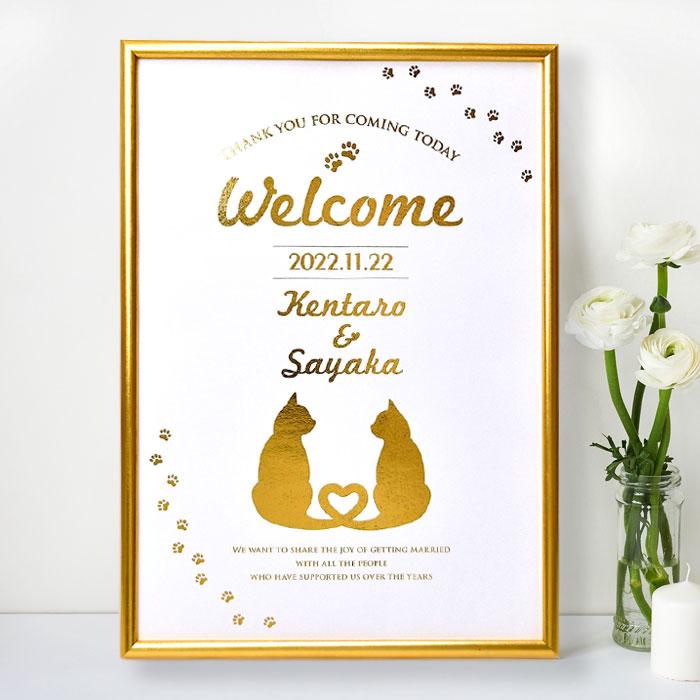 【即日出荷】金箔のウェルカムボード「キャット(ねこ)」 /結婚式 パーティー