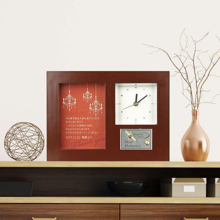 両親 プレゼント 結婚式 オルゴール 両親へのプレゼント フォトフレーム 年中無休 選べる2デザイン 品質検査済 時計 記念品 ブラウン時計 サンクスオルゴール