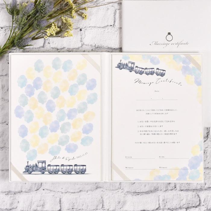 ゲスト参加型サイン式結婚証明書「SL列車」