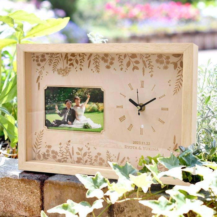 限定Special Price 無料 フォトフレーム付き 木製時計 両親 プレゼント 結婚式 時計 両親へのプレゼント 両親贈呈品 名入れ 感謝状 記念品 フォトフレーム付き木製時計 アルベロ ご両親へのプレゼント