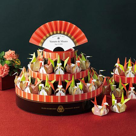 メオトヅル(こんぺいとう) 42個セット /結婚式プチギフト