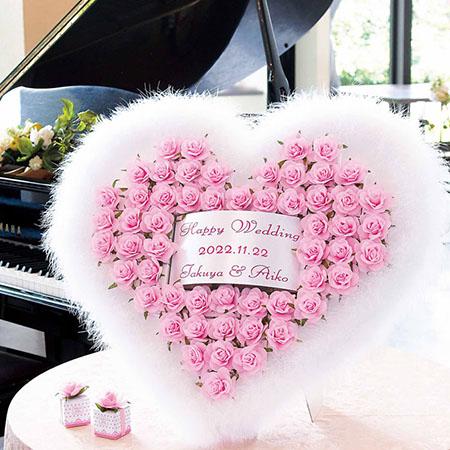 ハートファー ピンク 55個セット /結婚式プチギフト ※メーカー直送品のため代引・同梱不可※