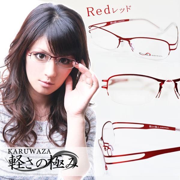 连升透镜、KARUWAZA架子+眼镜情况+眼镜擦布安排!!