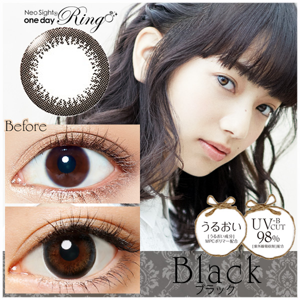 """Neo Sight One day Ring"" 4 box set (4 box 120 pieces) DIA14.0mm/±0.00~-10.00/ 3color/Daily Disposable Colored Contact Lenses"