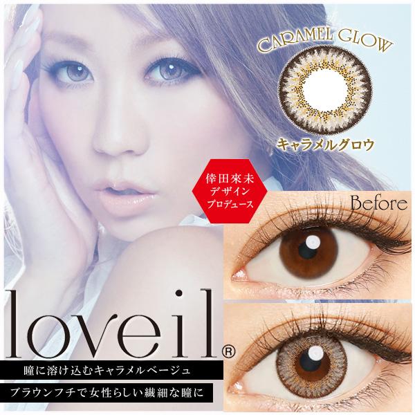 KODA Caracol loveil / Raveel 1 盒 30 块 [2.00-8.00] 6 种颜色 DIA14.2mm