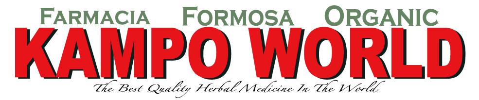 KampoWorld:漢方薬の相談薬局です。