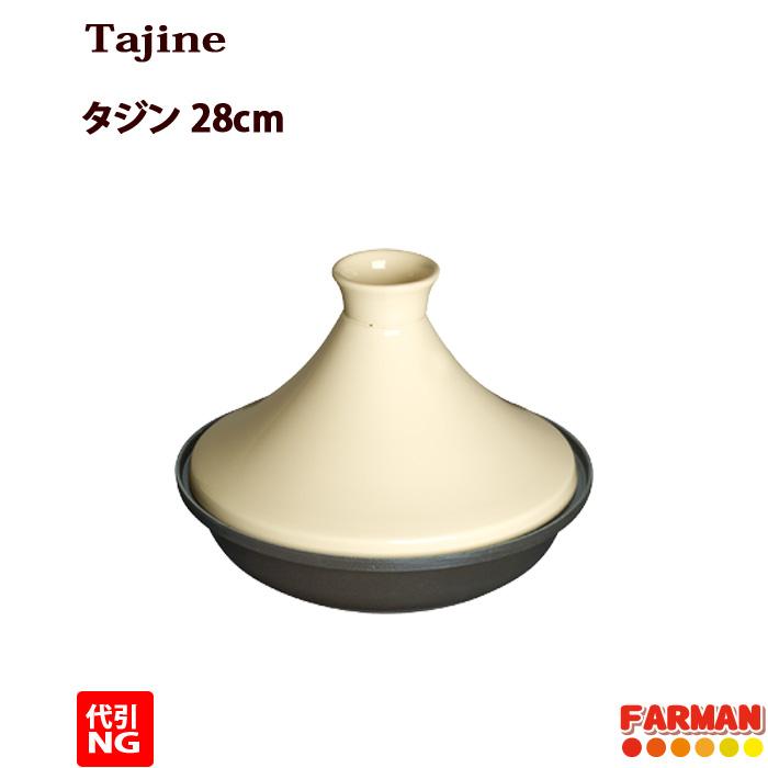 ストウブ◆タジン 28cm【代引き不可商品】