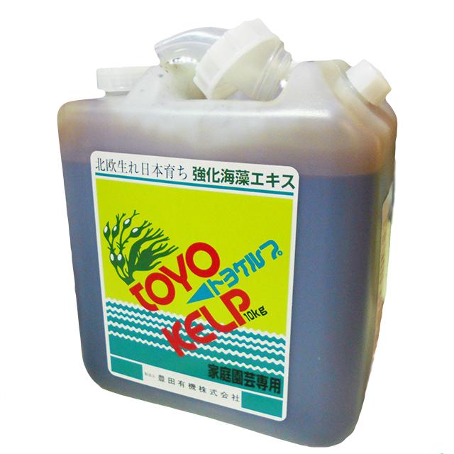 購入金額1万円以上で送料無料! (一部地域は除く) 北欧産海藻で作った有機液肥 トヨケルプ 10kg