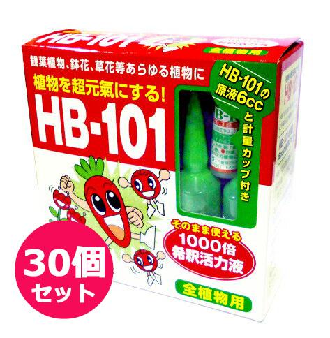HB-101 1000倍希釈活力液 アンプルタイプ(30ml×10)×30個セット 天然植物活力剤 フローラ