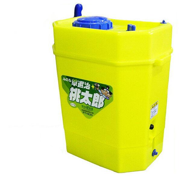 除草剤専用噴霧器 みのる 桃太郎 18リットル FT-1830【特殊強化耐薬プラスチック製】