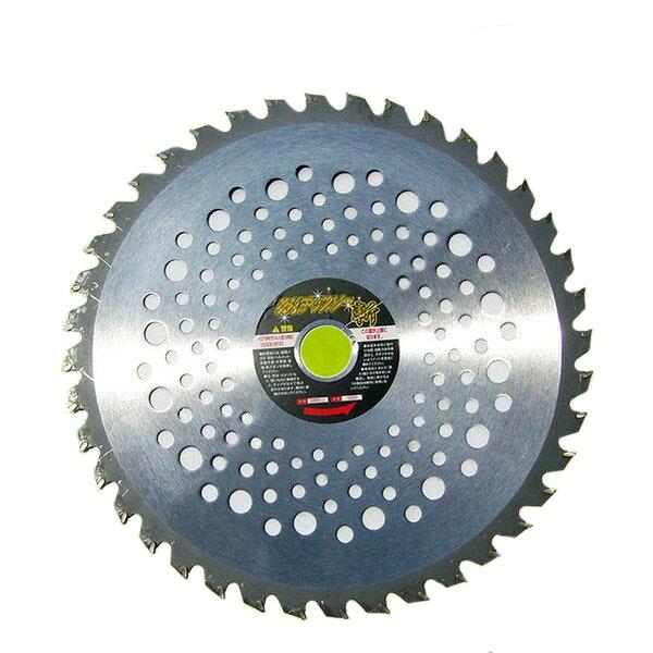 草刈り機 替刃 草刈り刃 チップソー 刃 230x36P 2枚組x20セット(40枚)