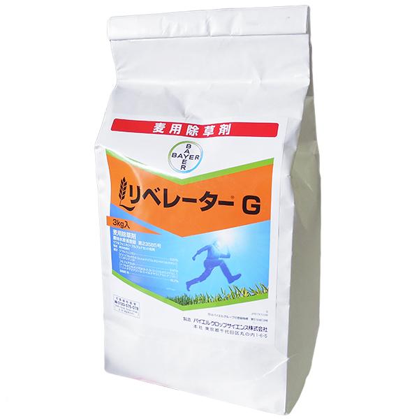 麦用除草剤 リベレーターG粒剤 3kg×5袋セット
