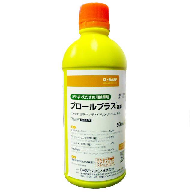 大豆・えだまめ用土壌処理除草剤 プロールプラス乳剤 500ml×5本セット
