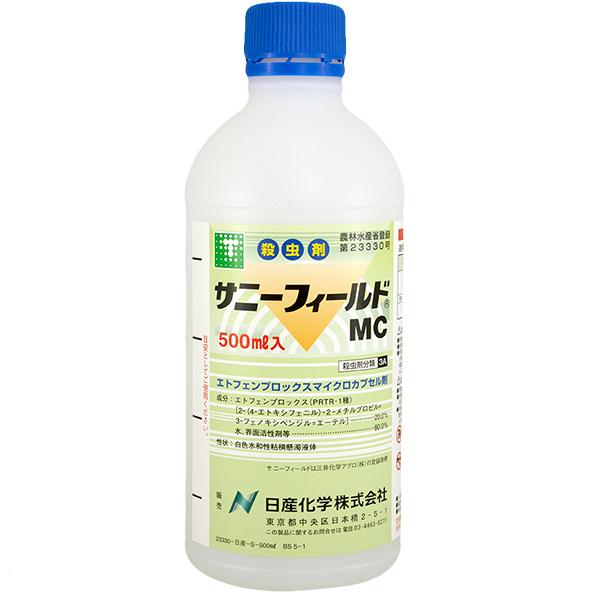芝用殺虫剤 サニーフィールドMC 500ml×2本セット