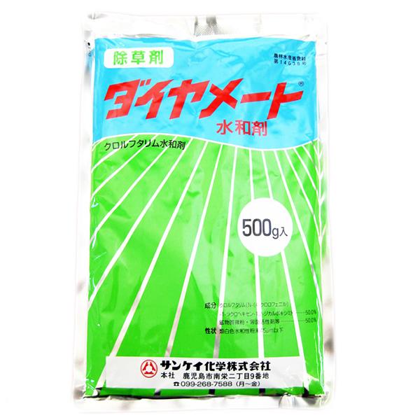 芝・花弁・樹木用除草剤ダイヤメート水和剤 500g×3袋セット