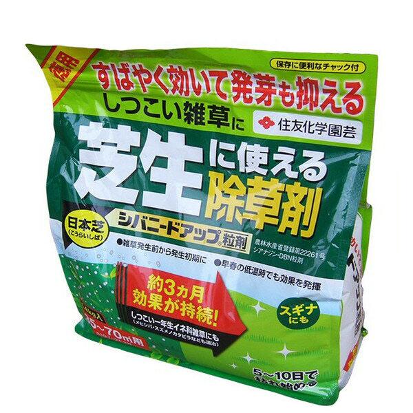除草剤 シバニードアップ粒剤 1.4kg×7袋セット