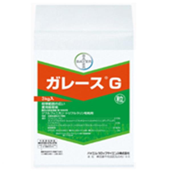 麦用除草剤 ガレースG粒剤 3kg×8袋セット