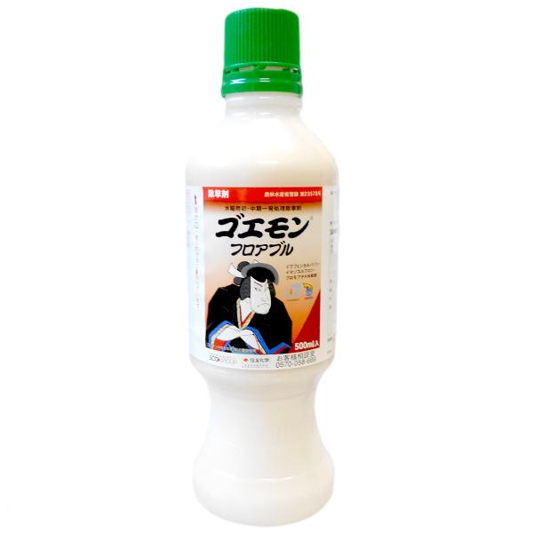 水稲用除草剤ゴエモンフロアブル 500ml×10本セット