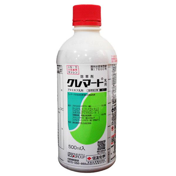 除草剤 クレマート乳剤 500ml×5本セット