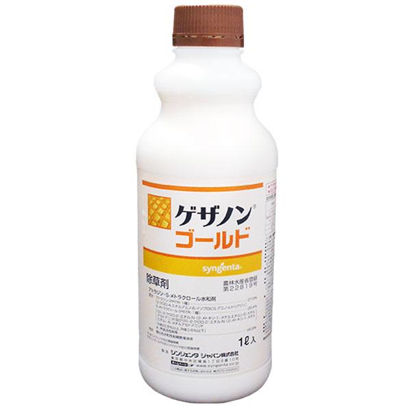除草剤 ゲザノンゴールド 1L×2本セット